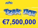 ΛΟΤΤΟ ΤΖΑΚ-ΠΟΤ