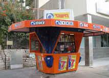 israeli lotto results