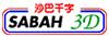 Sabah 88 3D
