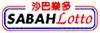 Sabah Lotto